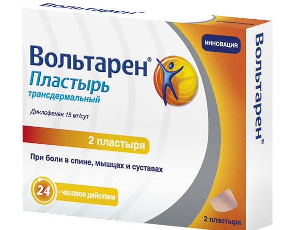 Epipudilite kuunarnuki uhise tabletid ravi Valu pohjus parempoolse ola liigeses