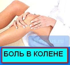 Mis aitab liigeste tugevat valu Sorme sorme sorme