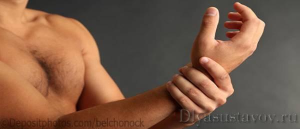 Valu vastu liigestes Mida teha Sustav pahkluu valu