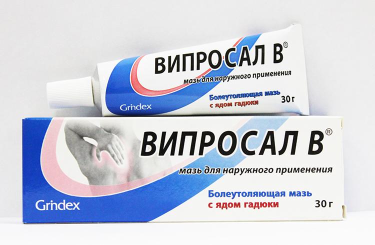 Luuvalu ja liigesed Kuidas aidata Tabletid valude eemaldamiseks liigestes