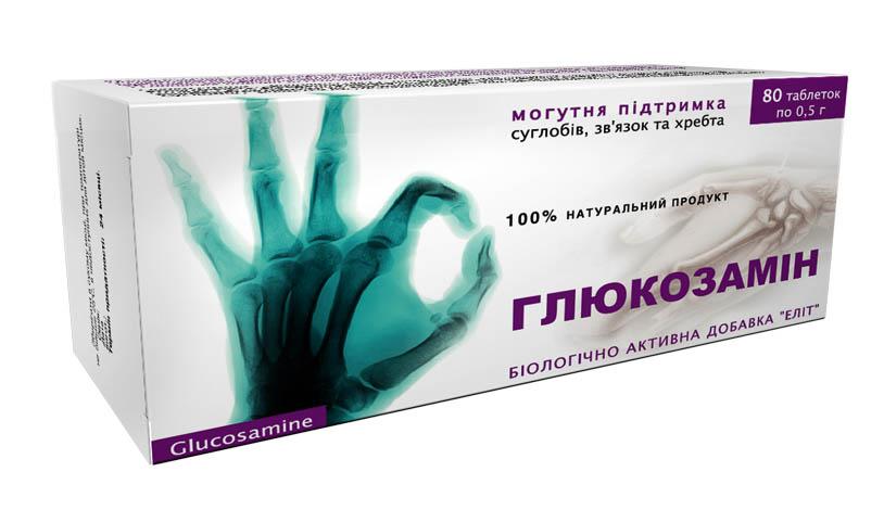 Artroosi ravimise tulemus 8 1 glukoosamiin ja kondroitiin