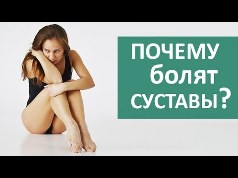 Lihasvalu ja liigesed parast