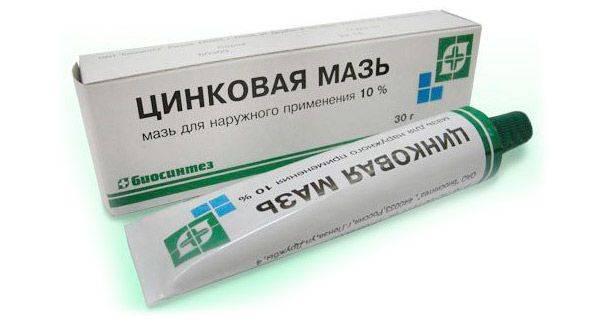 Uhine salv apteekides