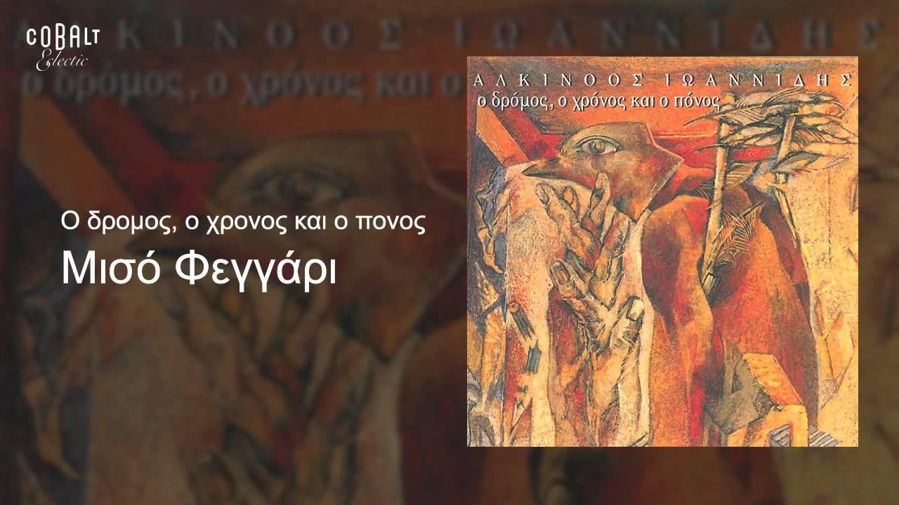 Folk oiguskaitsevahendeid fannist liigese sormega Korgozstanis liigeste ravi