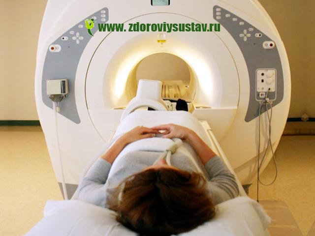 Salv artrosi randme ravis