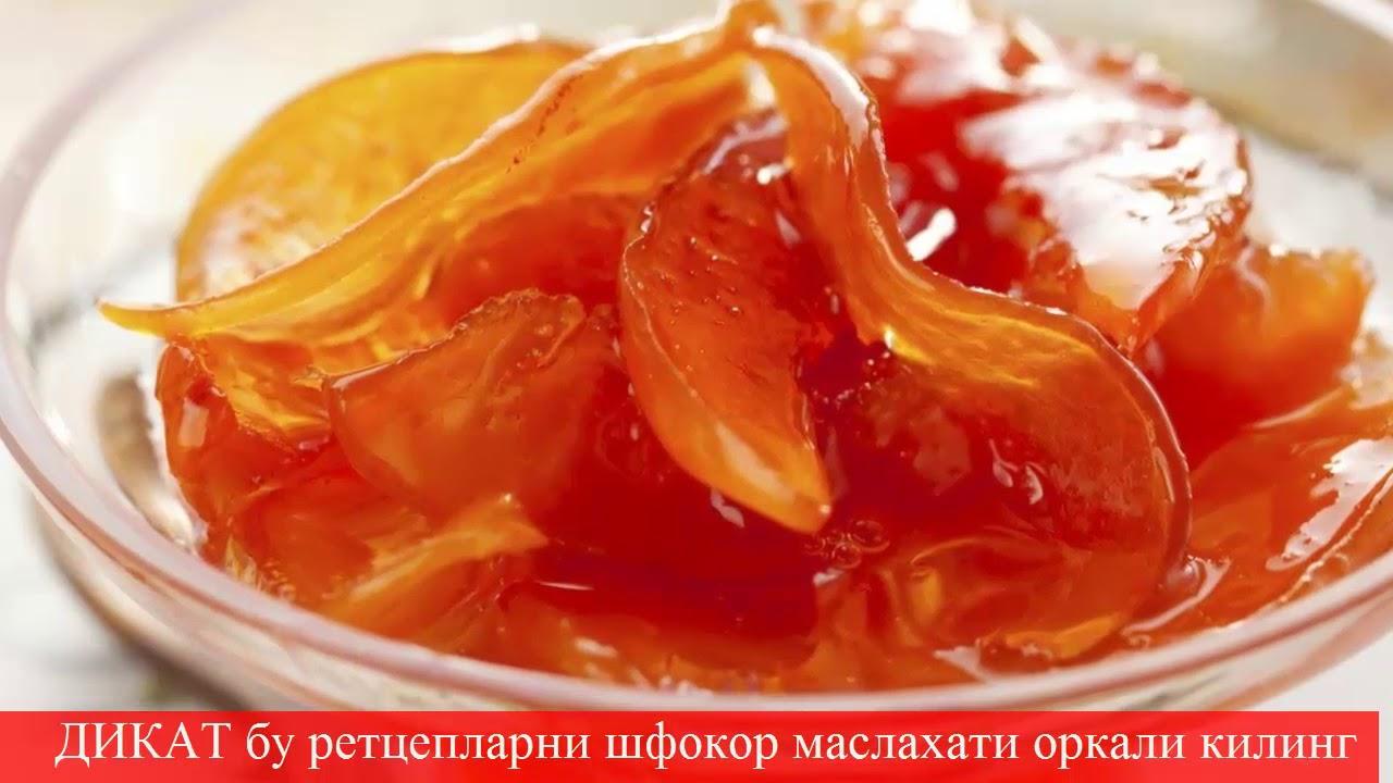 Liigeste tootlemine Juice Redis