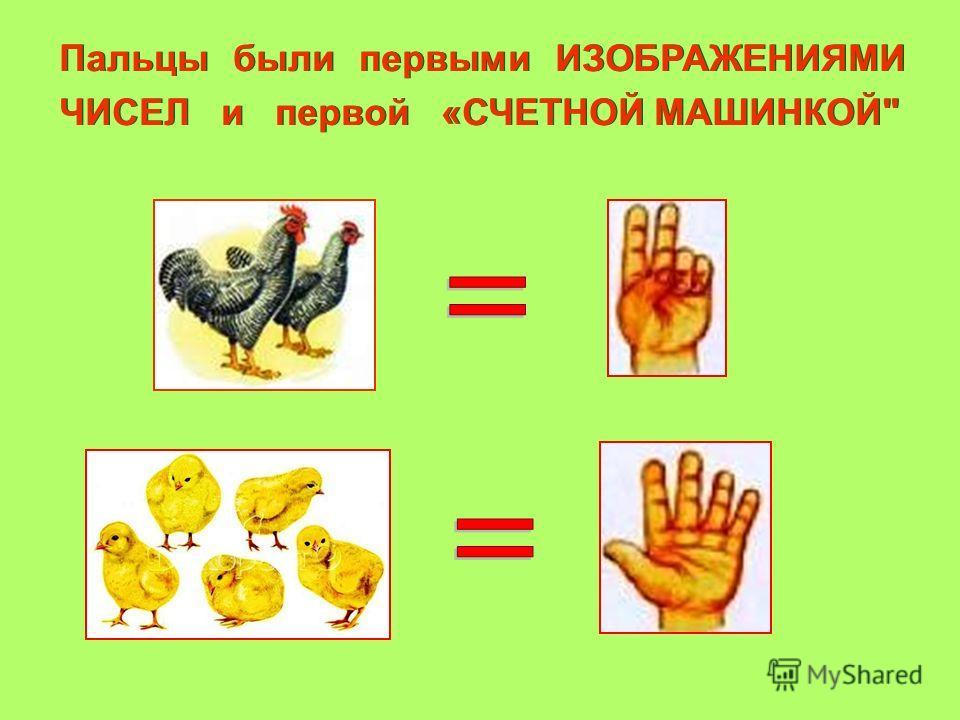 Tahvlid inimeste meetodite sormedel