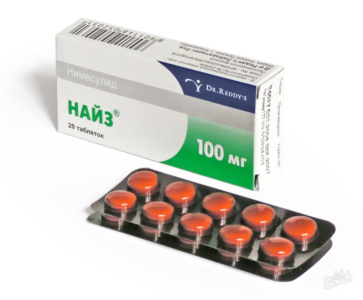Salv liigeste ligamentide jaoks Oppimise liigeste ravi